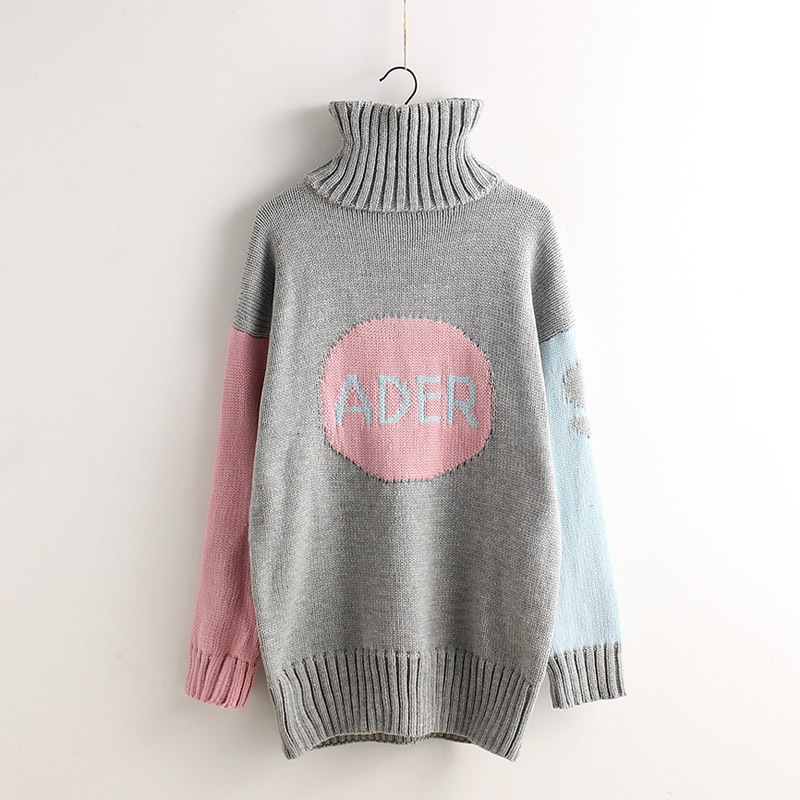 High Neck Contrast Color Pullover Knit Long Sweater